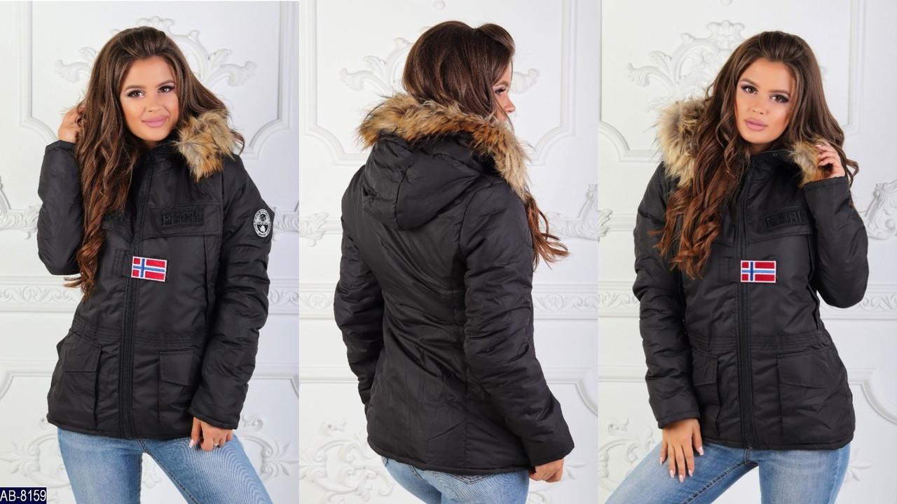 e1b37830 Женская длинная куртка с мехом размер 42-44,44-46, цена 1 280 грн ...