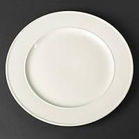 Тарелка керамическая бортовая 20,5 см