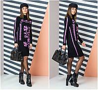 Платье женское вязаное в расцветках  25991, фото 1