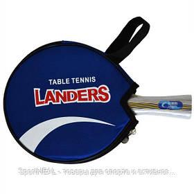 Ракетка для настільного тенісу Landers 2 Star , в чохлі