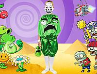 Растения против зомби БОБ. 110-122 см. Детские костюмы