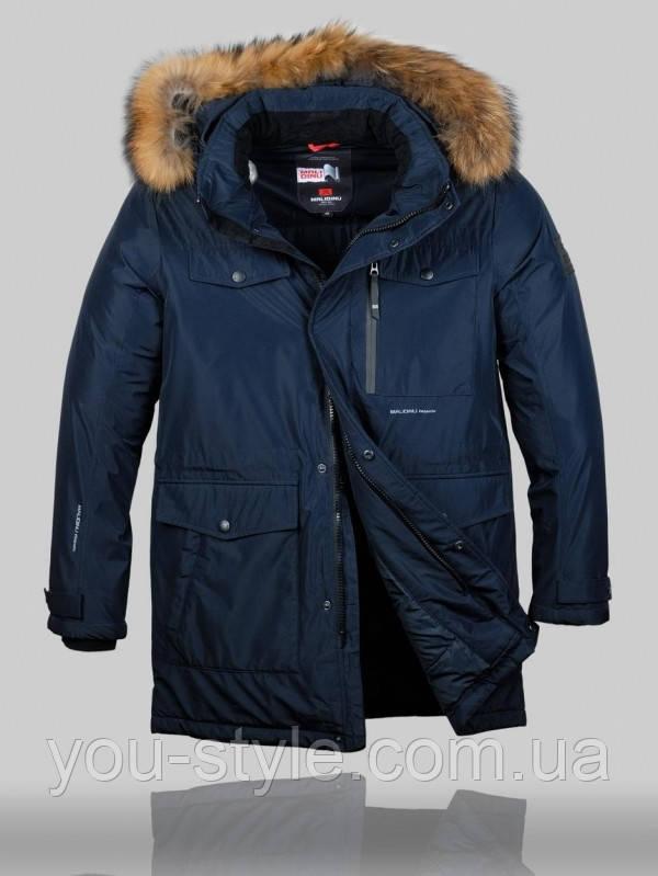 Мужская куртка зимняя Malidinu 5017 Тёмно-синяя