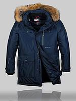 Мужская куртка зимняя Malidinu 5017 Тёмно-синяя, фото 1