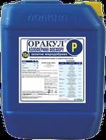 Мікродобриво Оракул колофермин фосфору - 10 л