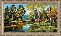 Картина гобеленовая Дивная пора Осень 100х70см в багетной раме G311