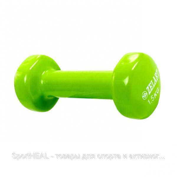 Гантель для фитнеса 1,5кг (1шт) цвет салатовый Z-1,5-LG
