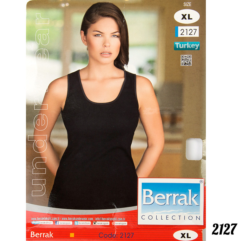 Майка жіноча Berrak Туреччина 2127Beyaz