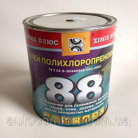 Клей 88 универсальный 2,3 кг.
