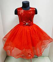 7a547719e78 Нарядные платья для торжества в Украине. Сравнить цены