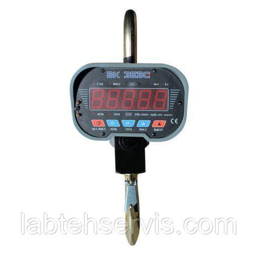 Крановые весы ВК ЗЕВС ІІІ-5000