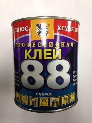 Клей 88 универсальный 0,8 кг., фото 2