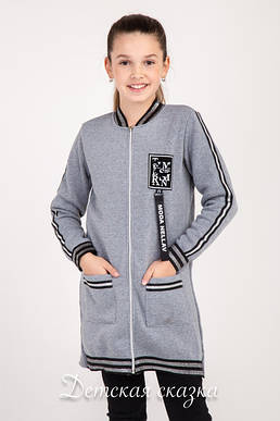 045b8cceca9a Детская Сказка» - оптовый интернет-магазин детской одежды