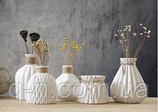 Ваза из керамики для цветов или декора 13,5*13,5*18 см Алхимия (MC 2804-18), фото 3