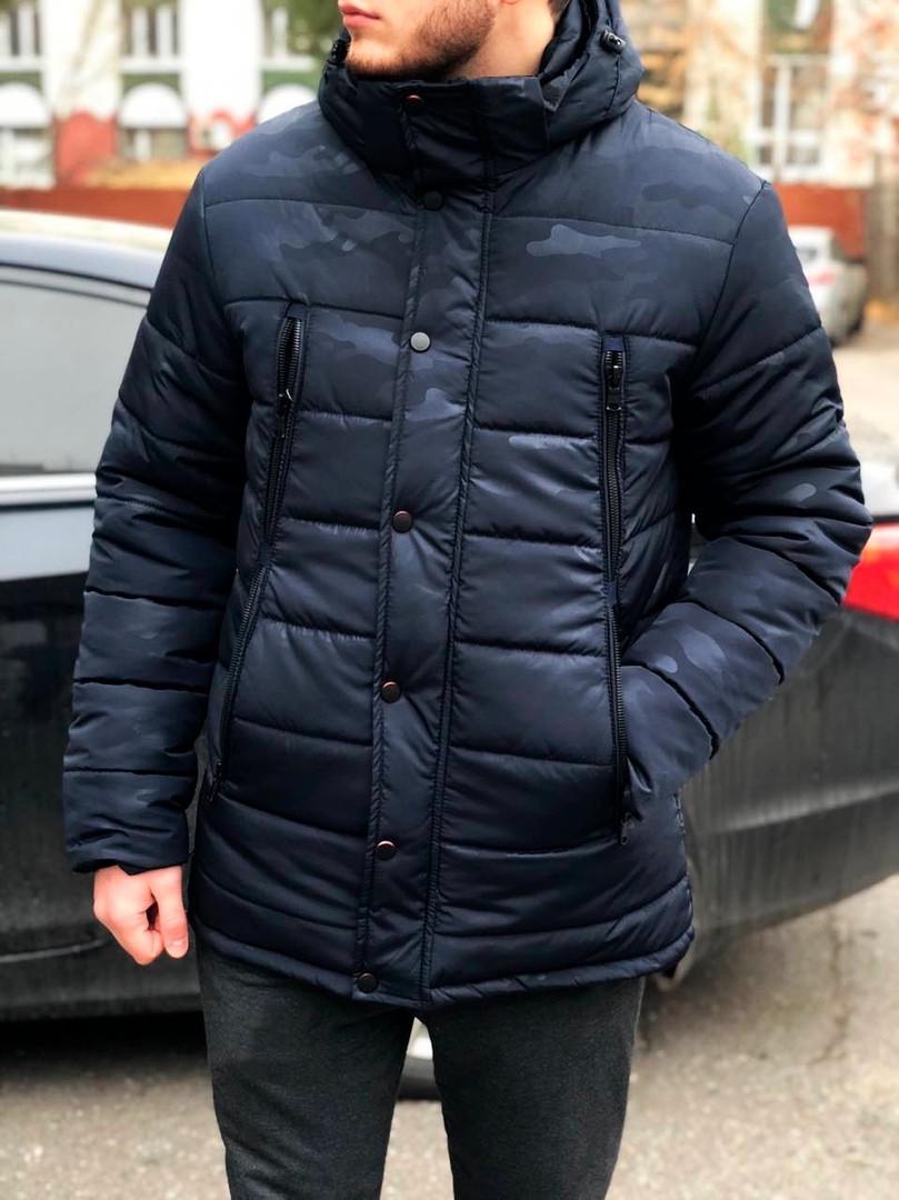 Мужская зимняя куртка пуховик Columbia, пуховик Columbia