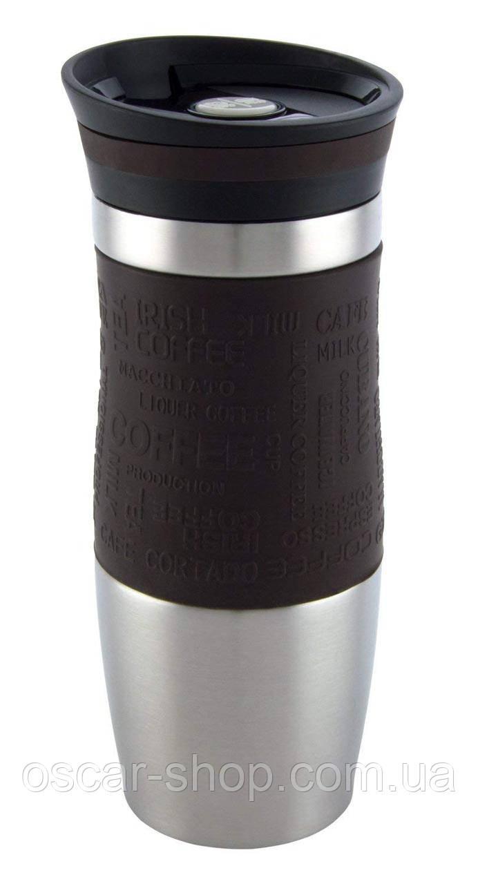 Термокружка/ термочашка / термостакан Edel Hoff EH-5309 380 мл нержавеющая сталь. Шоколадная