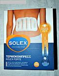 Солевой Термокомпресс для поясницы и спины Solex FORTE - солевая грелка, фото 4