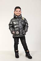 Детская зимняя куртка для мальчика 230METALIK  122 см Металлик