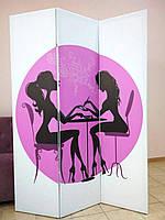 Декоративная ширма для салона красоты на 3 секции всего за 1470 грн!