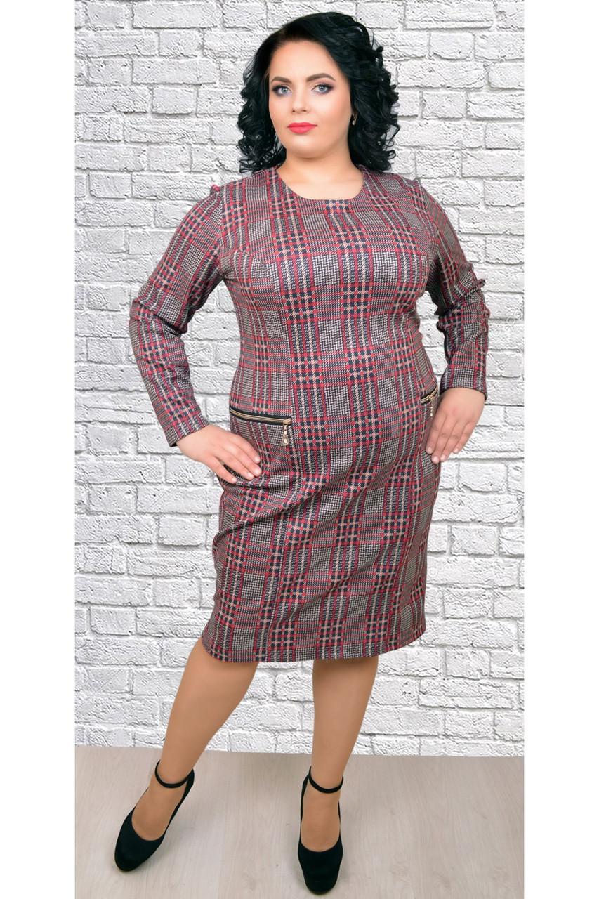 8b9ad407c46 Женское платье в клетку - Интернет-магазин Вуаля в Хмельницком