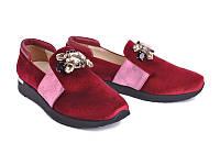 c14a5e3f261 Gild ViS - модная обувь на любой вкус. г. Одесса. Нет отзывов. Добавить ·  Кроссовки Viscala 100008406 36
