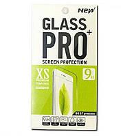 Защитное стекло 2.5D для Meizu M3 note (Screen Protector 0,3 мм)