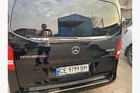 Кромка заднего стекла (нерж) - Mercedes Vito / V W447 2014+ гг.