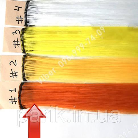 Ярко оранжевые цветные пряди на заколках