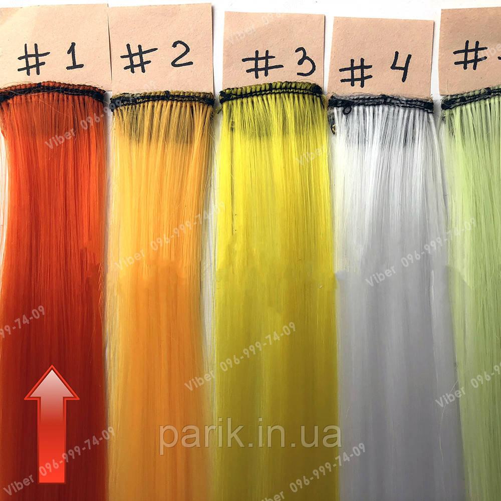 Оранжевые пряди искусственных волос на заколках