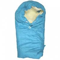 Конверт одеяло зимнее с капюшоном  для выписки для прогулок для коляски овчина,  для новорожденных