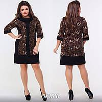 Женское стильное платье  АЦ1516 (бат), фото 1