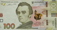 Подарунок 400 грн