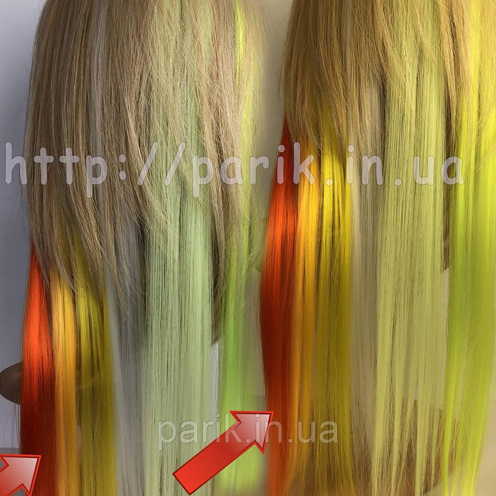Помаранчеве волосся на заколках, кольорове