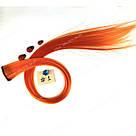 Помаранчеві пряді штучного волосся на кліпсах, кольорові, фото 2