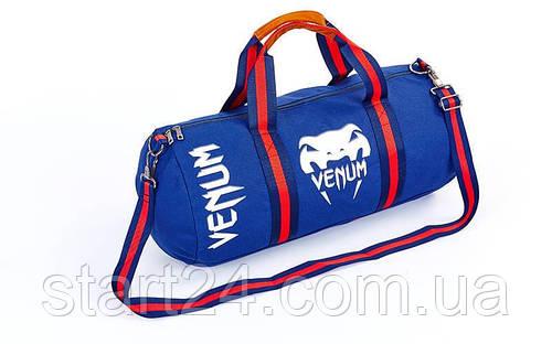 85be007b3e46 Спортивные сумки. Товары и услуги компании