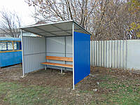 Автобусна остановка