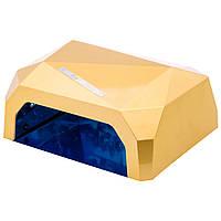 УФ LED+CCFL Diamond (36 Вт) гибридная лампа 10, 30, 60 сек(Золото)