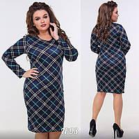 Женское модное платье ( трикотаж )  АЦ93 (бат), фото 1