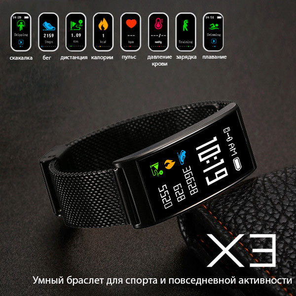 Х3 смарт часы с показателем артериального давления крови