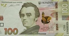 Подарунок 200 грн