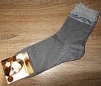 Носки женские хлопок Nadin размер 36-41 серые