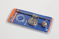 Ремкомплект для лакокрасочного пистолета 2,5мм MIOL 80-965, фото 1