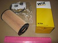 Фильтр масляный AUDI SEAT SKODA VW (производитель WIX-Filtron) WL7504