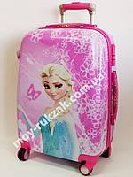 0a98e5c60cdd Детский чемодан дорожный