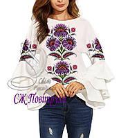 Заготовки для вишивки бісером сорочок в категории бисерное рукоделие ... 94fdecd73ce30