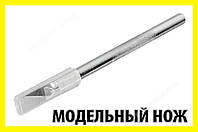 Макетный нож №1 модельный нож цанговый зажим хобби моделирование цанга
