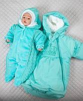 """Зимний набор на выписку """"Восторг"""" новорожденному малышу 3 предмета (с комбинезоном). , фото 1"""