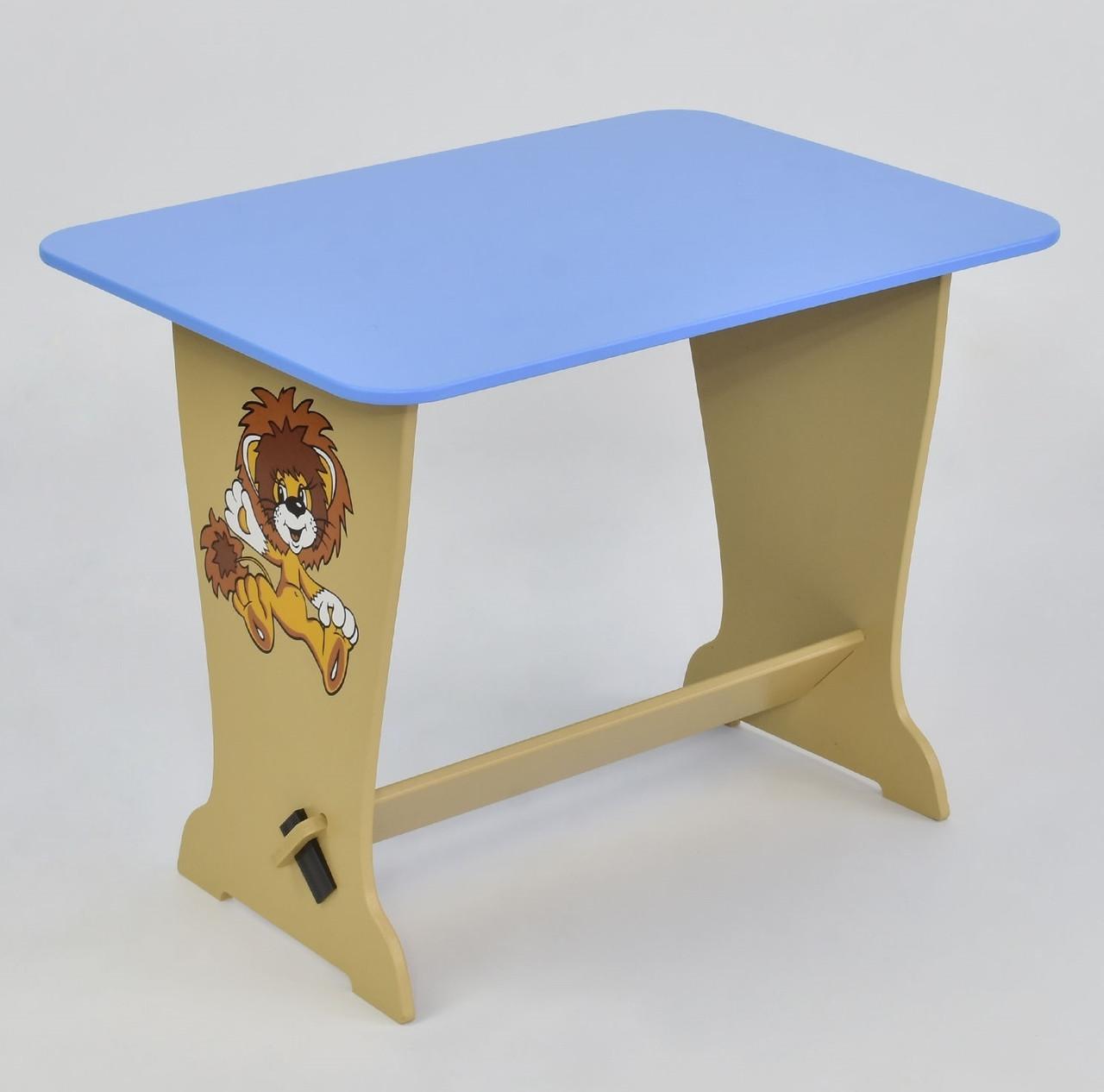Мася Столик Мася 6224 Львёнок Blue (6224)