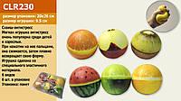 Анти-стрес сквіш CLR230 шарик-фрукт, 10 см, 6 видів, в пакеті 20*26*9,5 см
