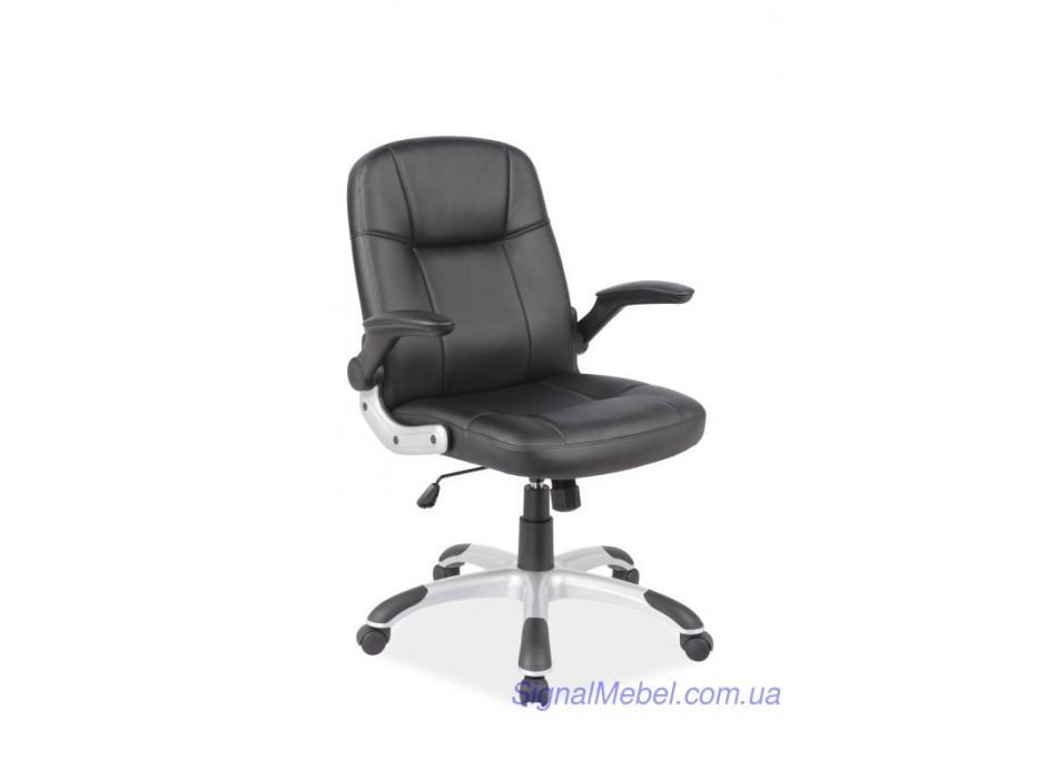 Q-033офісне крісло