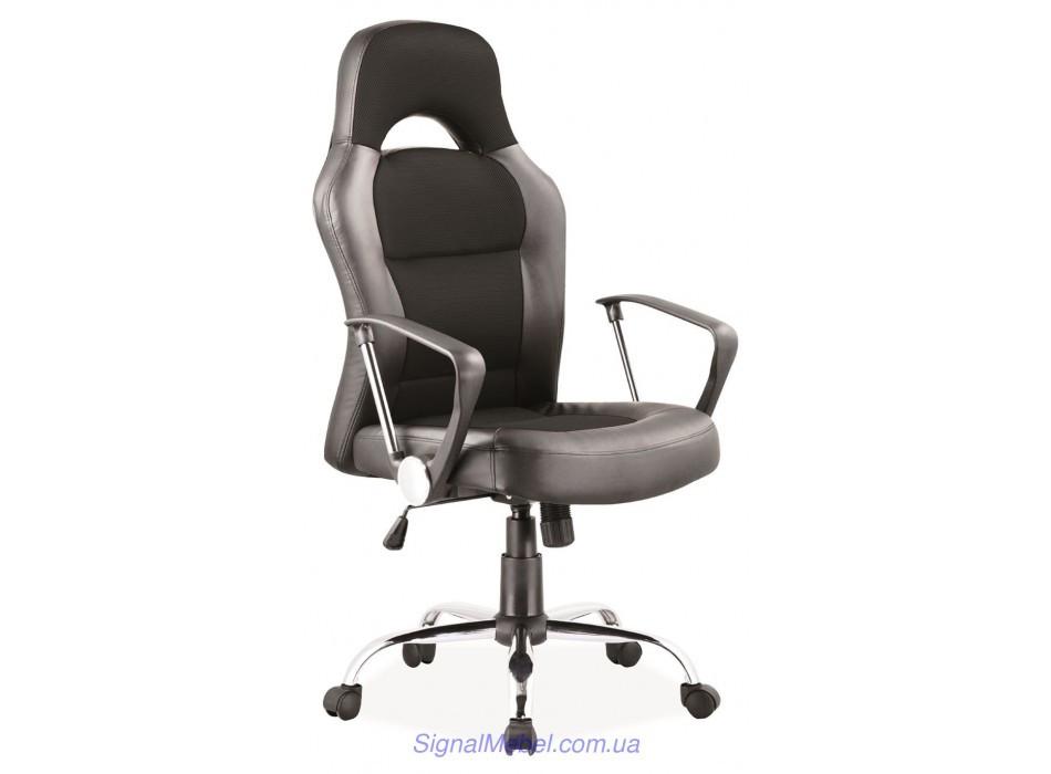Q-126офісне крісло